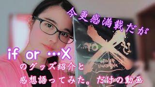 【れもんのプロフィール】 名前・怜生菜(れいな) あだ名・れもん 出身・...