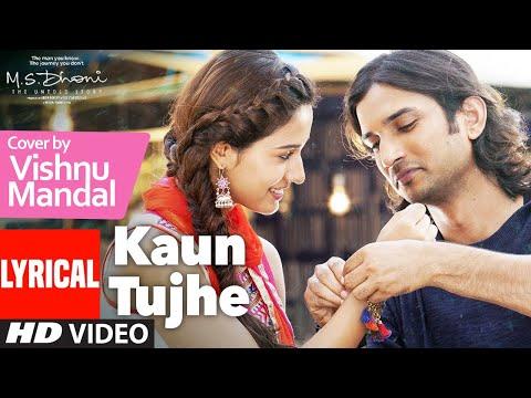 kaun-tujhe-|-vishnu-mandal-|-sushant-singh-rajput-|-palak-muchhal-|-m.s.-dhoni-|-male-version