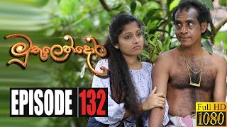 Muthulendora | Episode 132 27th October 2020 Thumbnail