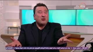 8 الصبح - شوف الإعلامي أحمد موسي هيقول ايه على ثورة 25 يناير .. إبداع ماجد القلعي فى تقليده