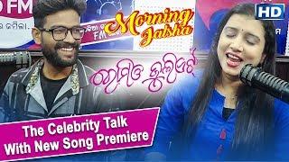 Morning Jalsha with Celebrities | Sidharth TV | Sidharth Music