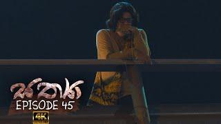 Sathya | Episode 45 - (2020-12-12 ) | ITN Thumbnail