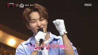 [King of masked singer] 복면가왕 - 'camping boy' Identity 20180520