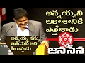 Popular Videos - Chiranjeevi & Pawan Kalyan