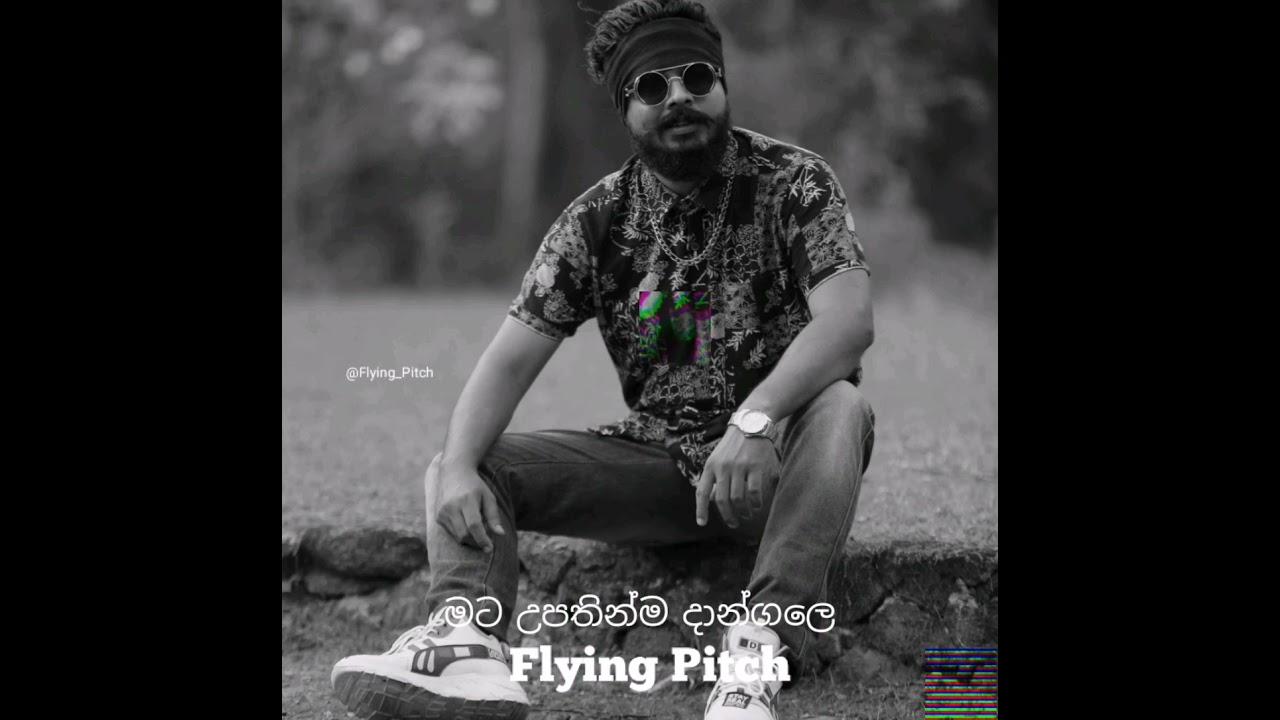 Download Shana- upathinma dangale උපතින්ම දාන්ගලේ (හිනා වෙලා ඉන්නේ 2 )(feat.maduwa)with (flying pitch)