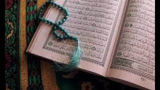 al quran baqara 141 to 200 | al quran | quran القران البقرة 141 الى 200