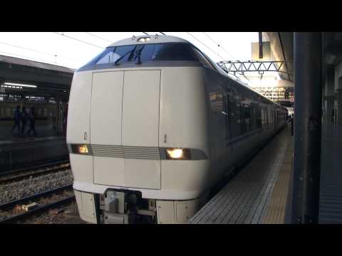 "[FHD]ビジネスサンダーバード@京都(20120402) ""Business Thunderbird"" departing Kyoto"