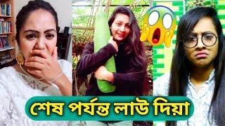 সেরা হাঁসির ফানি ভিডিও   চরম মজার ফানি ভিডিও   New TikTok Musically Funny Comedy Bangla Video