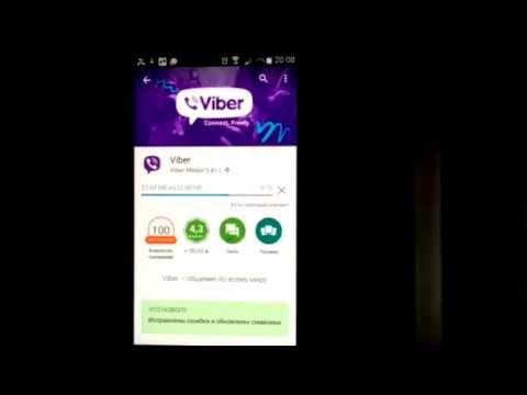 Как установить Viber на телефон Android и как им пользоваться؟