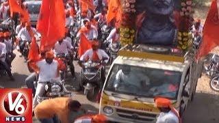 Chhatrapati Shivaji Maharaj 391st Jayanti Celebrations Across State...