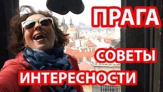 видео Где лучше отдохнуть в Чехии на Новый год 2017