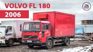 Вольво ФЛ 180 (Volvo FL 180) (2006)