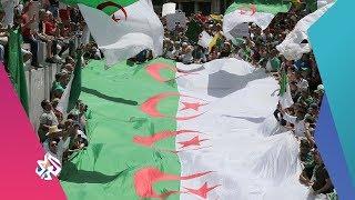 العربي اليوم | الجزائر .. الأسبوع الثامن عشر للحراك