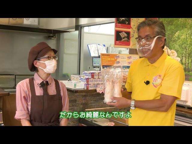 「とことんとん八花輪店」石垣マサカズのお店のお宝発見!