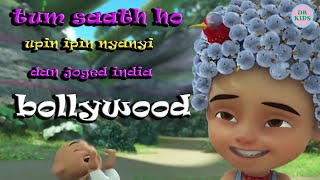 UPIN IPIN LUCU - DUA WAJAH CHALENGE-Best Tum Saath Ho Double Face Challenge Musically TikTok