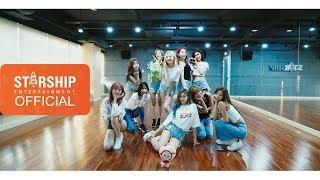 dance-practice-우주소녀-wjsn-boogie-up-fixed-cam-ver