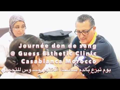 Journée Don de Sang @ Guess Clinic Casablanca Morocco يوم تبرع بالدم بمصحة الدكتور جسُّوس للتجميل