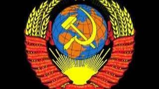 ソビエト社会主義共和国連邦旧国歌「インターナショナル(L'Internationale/Интернационал)」