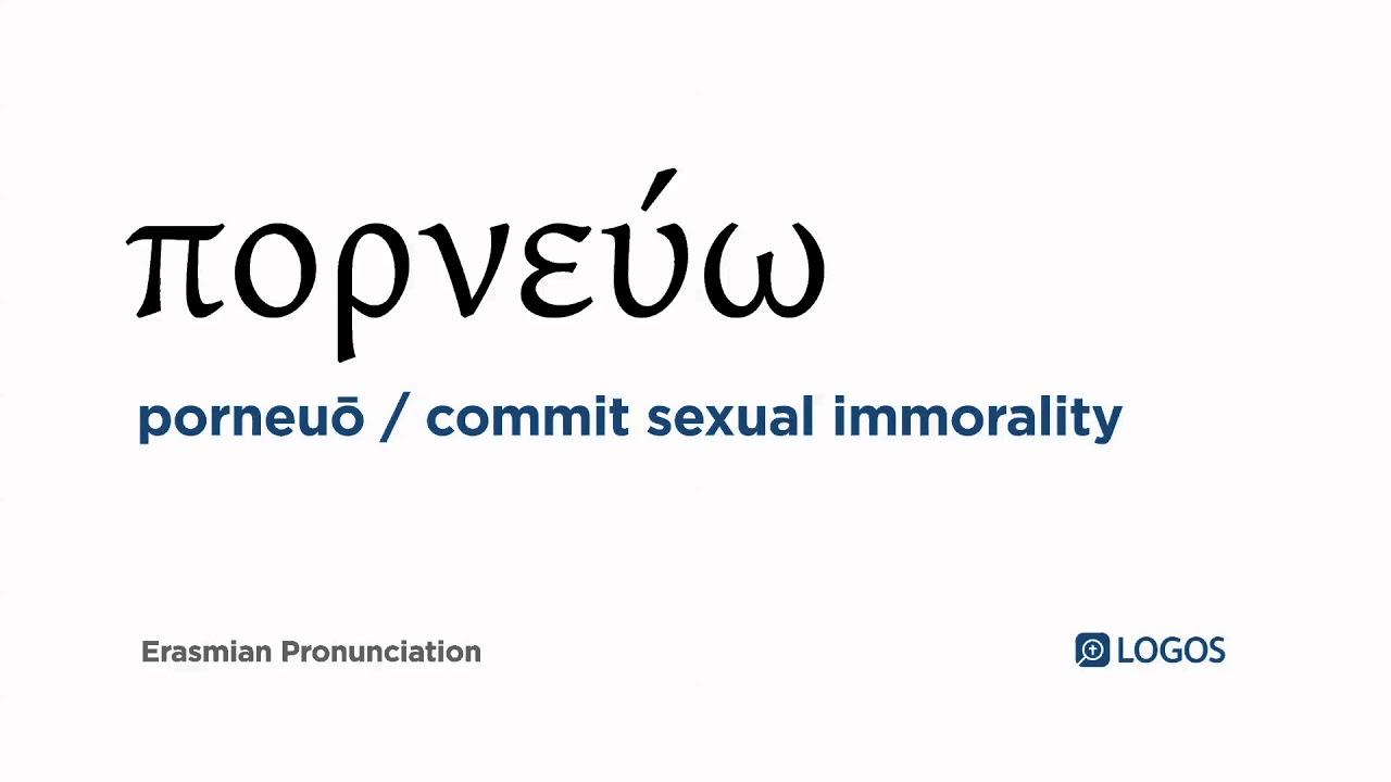 Sexual immorality in greek