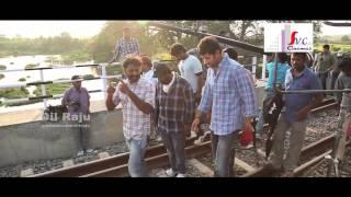 Sitamma Vakitlo Sirimalle Chettu shooting clips | Mahesh Babu | Venkatesh