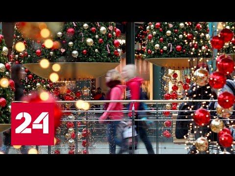Рекордная сумма: подсчитаны траты россиян на Новый год. 60 минут от 12.12.19