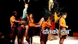 Khagendra Lamichhane | Mandala Theatre | Hamrokatha