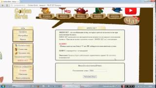 Игра Ферма Соседи от 15000руб в месяц зарабатывай в интернете