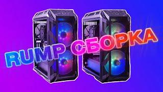Жива збірка ПК I7 9700K / RTX 2070 Super / Coolermaster MasterCase H500M