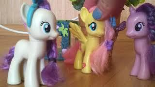 Пони пришли в гости к Флаттершай♥♥