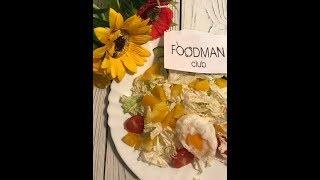 Салат из пекинской капусты с яйцом-пашот и авокадо: рецепт от Foodman.club