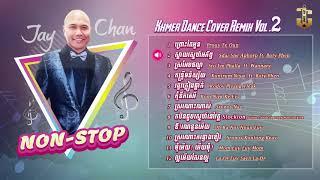 Jay Chan - Khmer Dance Cover Remix Vol. 2