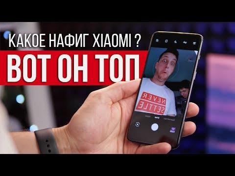 OnePlus 7 обзор - а я ж вам говорил! Сравнение с OnePlus 6T