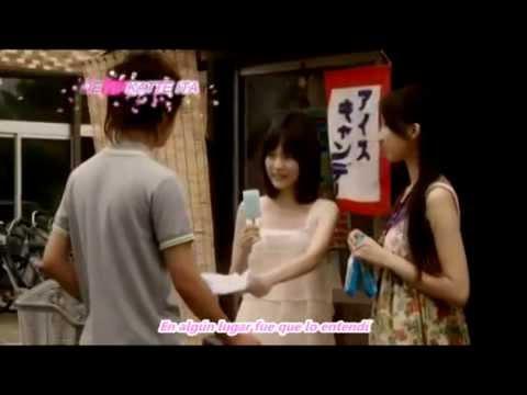 ★Amatsuki★ Kimi no shiranai monogatari【sub esp + lyrics】