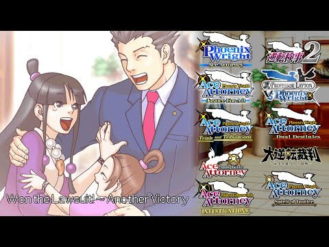 Ace Attorney: All Victory Themes 2016