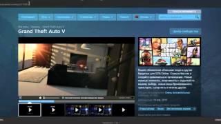видео Как узнать, пойдет ли игра на компьютер?