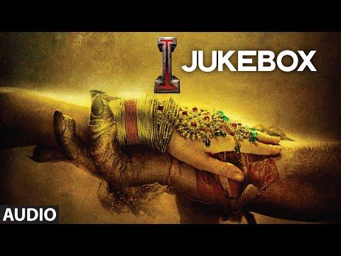 'I' FULL AUDIO SONGS (HINDI) Jukebox | A. R. Rahman | Shankar, Chiyaan Vikram