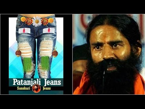 Digvijay Singh Take A Dig On Ramdev Baba Over Jeans Pant Production