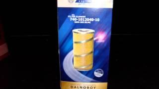 Купить топливный фильтр тойота королла