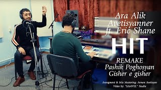 Download Ara Alik Avetisyan (Алик Ара) & Eric Shane *GISHER E GISHER* // COVER NEW VERSION // 2019 HIT Mp3 and Videos