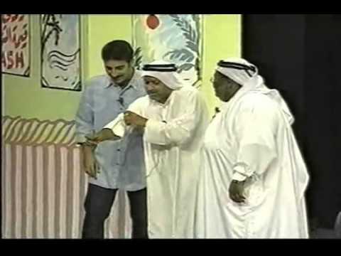 طارق العلي مسرحية آه يادرب الزلق Youtube