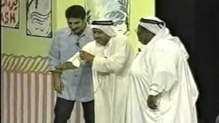 طارق العلي   مسرحية آه يادرب الزلق