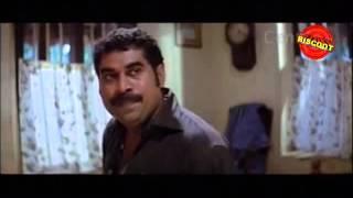 Thanthonni Malayalam Movie Comedy Scene Suraj Venjaramood