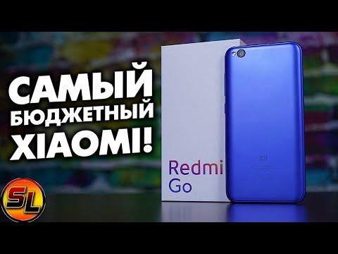 Redmi Go полный обзор самого бюджетного смартфона от Xiaomi! [4K Review]