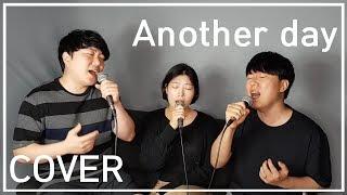 [발라드림] 먼데이 키즈 (Monday Kiz), 펀치 (Punch) - Another Day (호텔 델루나 OST) 듀엣커버 DUET COVER