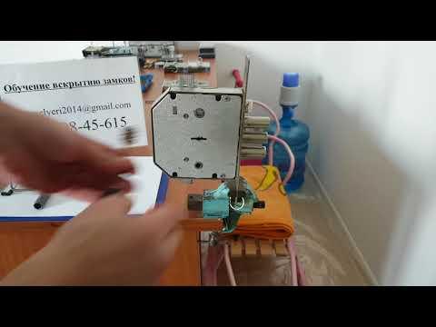Самоимпрессия Эльбор    Вскрытие замка Эльбор 6+6 с помощью самоимпрессии