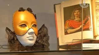 Выставка Мольера
