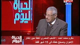 فيديو..مكرم محمد أحمد: أرفض حملة البرلمان على إبراهيم عيسى