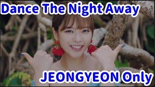 ジョンヨンのDance The Night Away