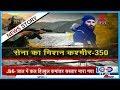 Report India s strategic plan to extinguish terrorism from Kashmir