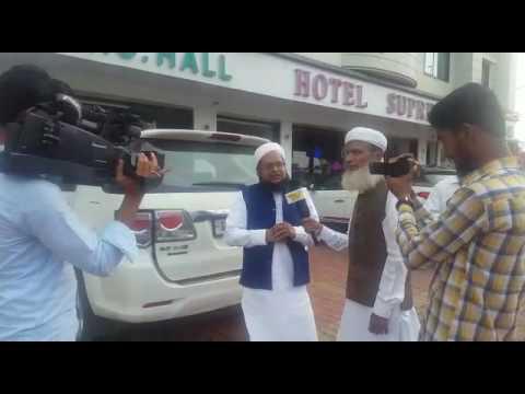 Viral news By Dr. Mufti Haroon Nadvi (db) 👌